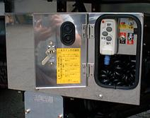 低騒音BOXユニット