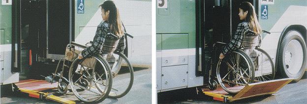 バス後部ステップ状態 車椅子の乗降